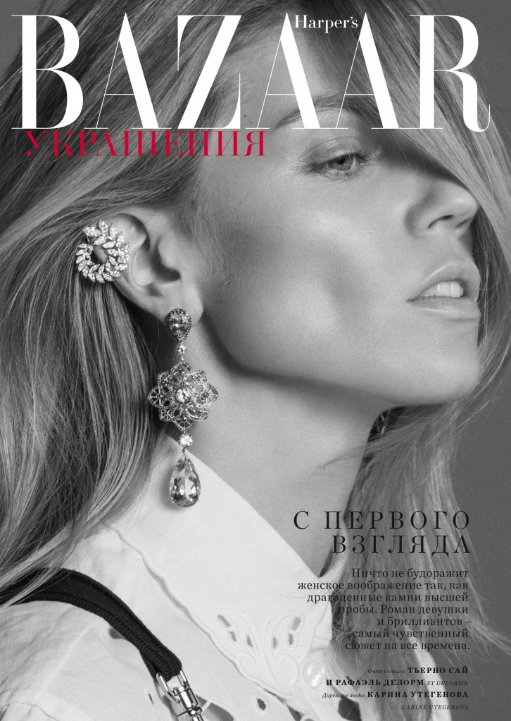 cover_interne_bazaar-2